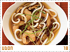 [Image: udon18.png]